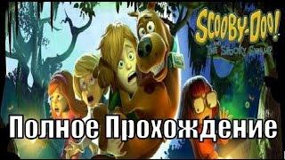 Скуби Ду! Таинственные топи / Scooby Doo! and the Spooky Swamp  ПОЛНАЯ ВЕРСИЯ