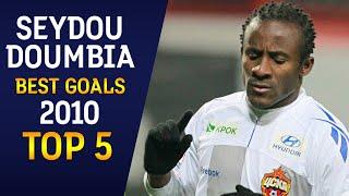Лучшие голы Сейду Думбия сезон 2010 Топ 5