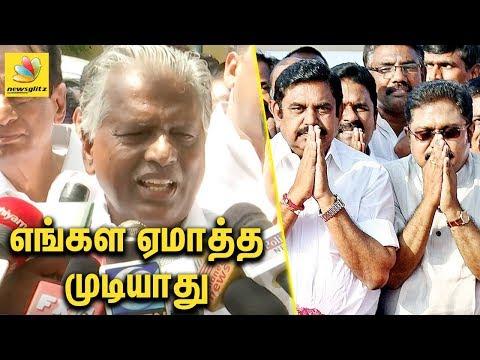 எங்கள ஏமாத்த முடியாது | No one can cheat us : K P Munusamy Speech | EPS, TTV Dinakaran