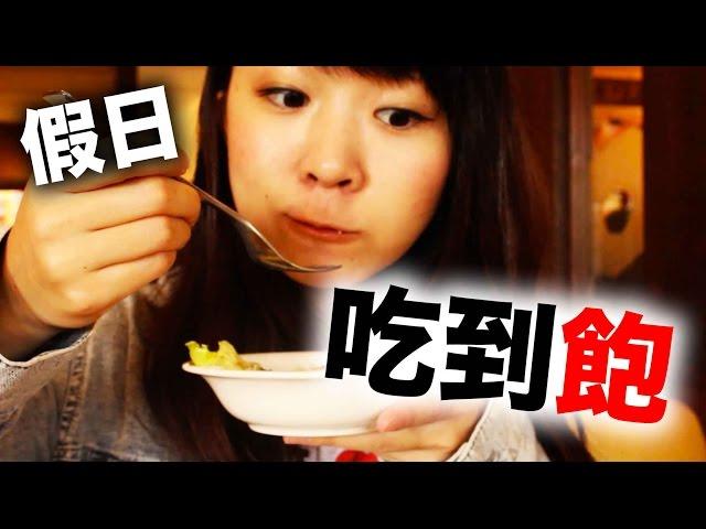 日本早餐「吃到飽」in CoCo`s 【RyuuuTV LiFE】