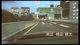 何かの楽団『アイスクリームマン』作 岩松了 演出 嶋田健太 2014/8/6〜8...