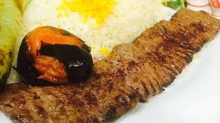 How To Make Persian Barg Kebab