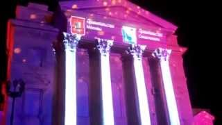 Лазерное шоу в Севастополе(6 ноября в Севастополе прошло лазерное шоу: http://ncrim.ru/news/view/09-11-2015-kak-jiteli-kryma-proveli-svoi-vyhodnye-obzor-socsetey., 2015-11-09T15:52:33.000Z)