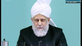 Urdu Friday Sermon 29th October 2010 - Islam Ahmadiyya