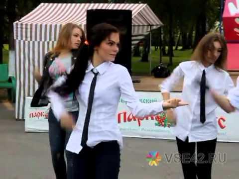 Флэшмоб в день рождения Майкла Джексона в Кемерове