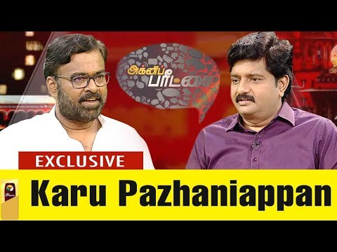Agni Paritchai : ரஜினியை மட்டும் எதிர்ப்பது ஏன்?   Interview with Karu Pazhaniappan   24/03/18