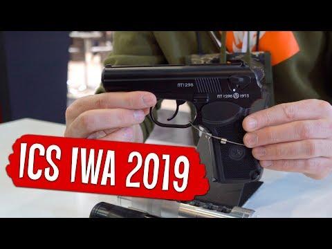 IWA 2019 - ICS. CO2 ПМ2, CXP-MARS, HERA ARMS CQR, M4 PELEADOR, BLE XPD
