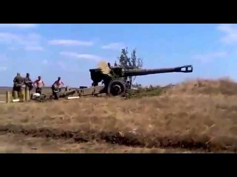 Ополченцы отправляют подарки из трофейной пушки. ДНР АТО