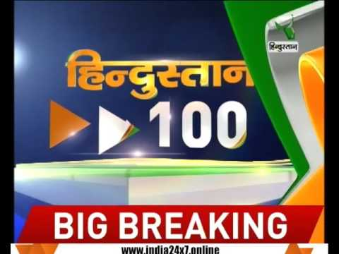 HINDUSTAN 100 | Lalu reaches CBI court for hearing on Deoghar treasury case