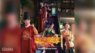 김정현(Kim Jung Hyun) - 첫눈처럼 (Like the first snow) (철인왕후 OST) Mr. Queen OST