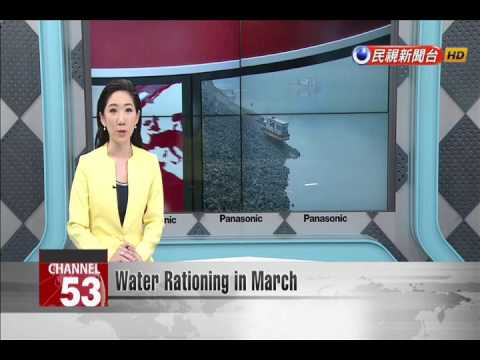 Water Rationing in March