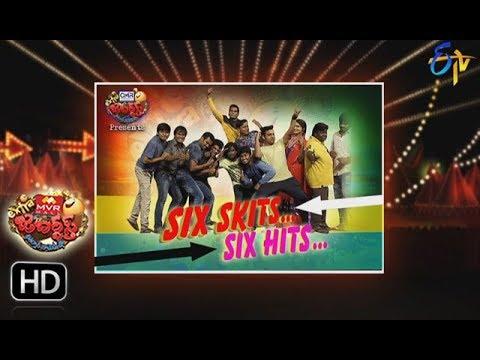 Extra Jabardasth|8th June 2018 | Full Episode | ETV Telugu