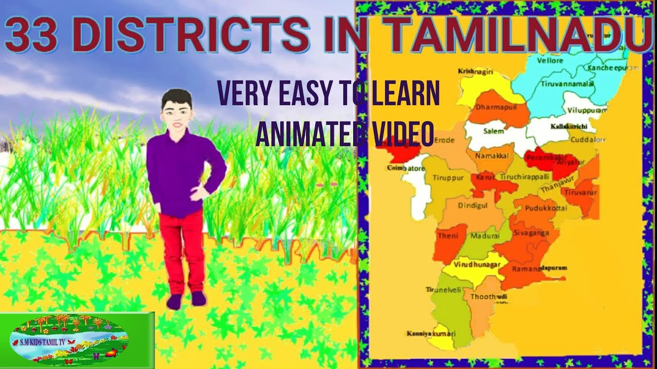 33 Districts of Tamil Nadu||Tamil Nadu District List||Animated Tamilnadu  District Map