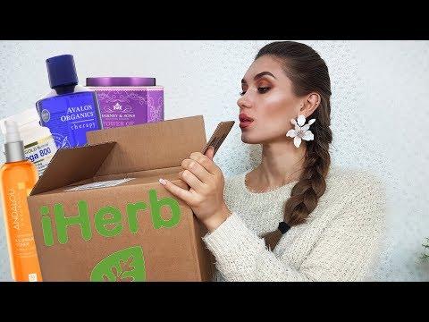 БОЛЬШОЙ ЗАКАЗ IHerb | Мои Удачные Покупки с Айхерб