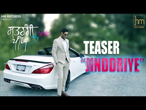 Teaser | Jindderiye | Harbhajan Mann | Satrangi Peengh 3 | HM Records | Releasing on 27th September
