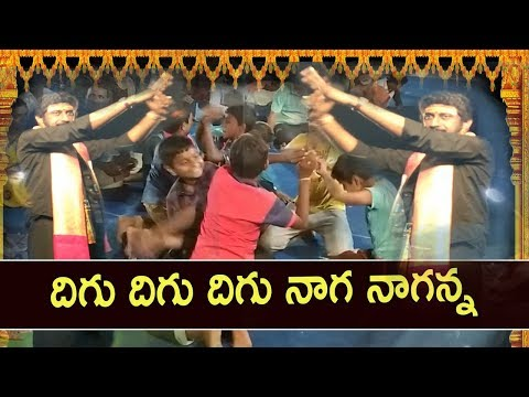 digu-digu-digu-naga-song-|-digu-digu-naga-song-in-telugu-top-devotional-songs