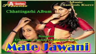 Rasgulla || Mate Jawani || Komaldas, Laxmi Kanchan || Chhattisgarhi Song || A - Series