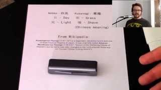 The Road To Japan - What is a Hanko?