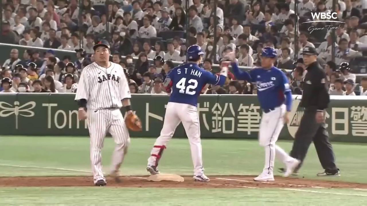 Highlights: Korea v Japan - Final of the Asia Professional Baseball Championship 2017