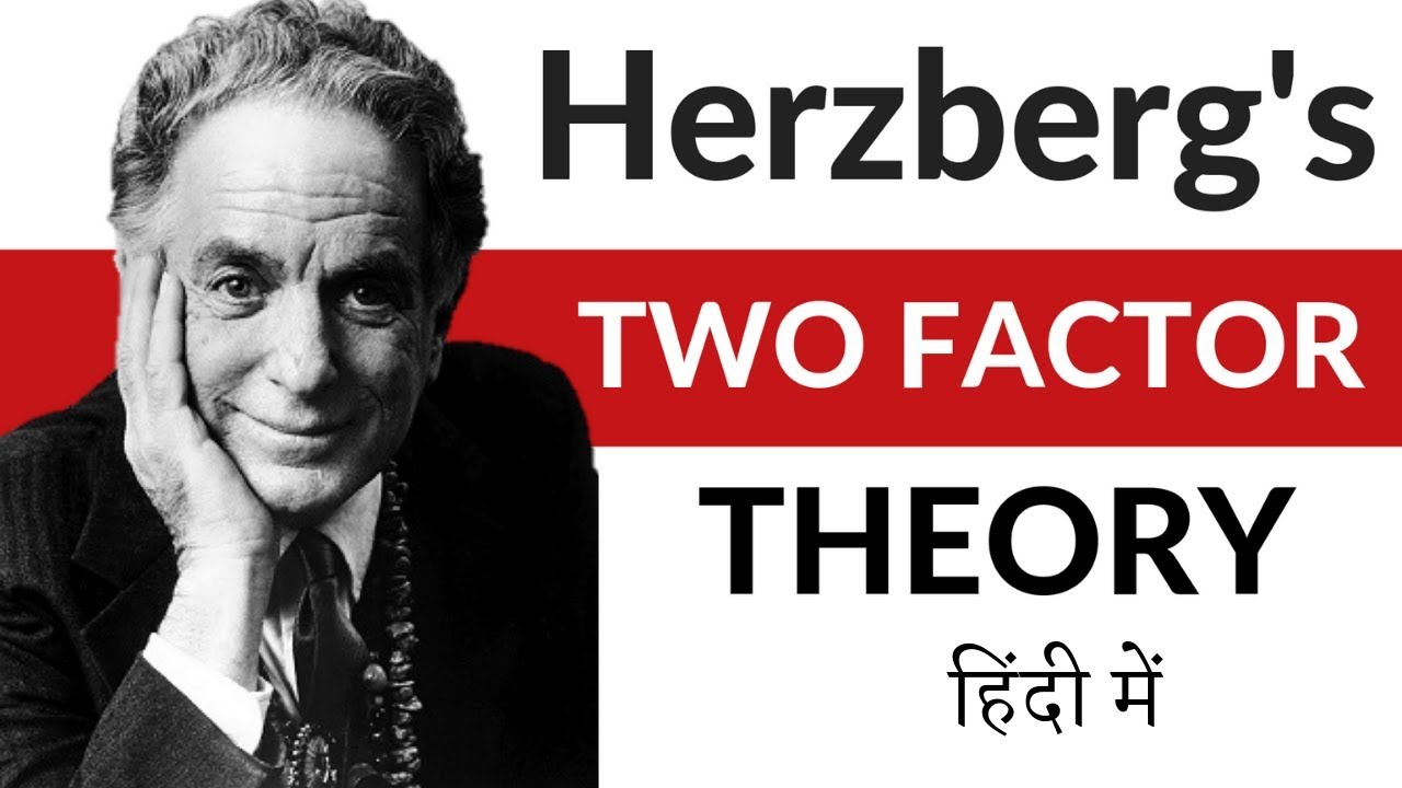 herzberg two factor theory book
