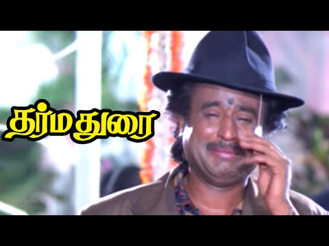 Dharmadurai Full Tamil Movie Scenes | The Brothers Insults Rajini | Rajini's Heart Touching Scene