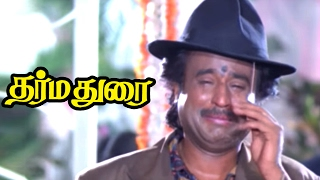 Dharmadurai full Tamil Movie scenes | The brothers insults Rajini | Rajini's heart touching scene