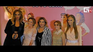 "GEOMETRIA.TV: Презентация сериала ""Love is"" на телеканале ТНТ"