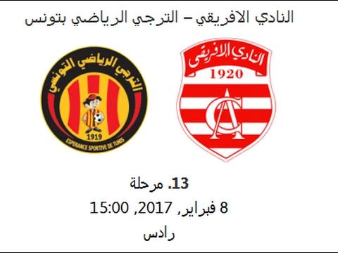 Le derby  Club Africain - E.S de Tunis