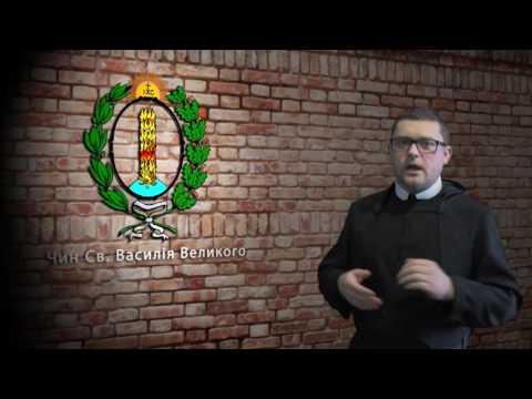 о. Анастасій Кабаль, ЧСВВ про розпізнання покликання