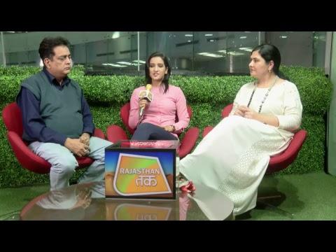 #MainBhiChowkidar क्या SOCIAL MEDIA CAMPAIGN से जीतेंगे 2019 का चुनाव ? | Rajasthan Tak