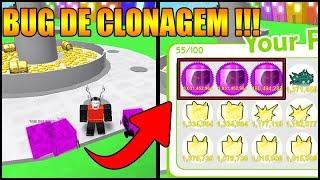 CLONE PET DE 3 MILLONES DE DARK DOMINUS ENORME APRENDER COMO EN PET SIMULADOR!! ROBLOX
