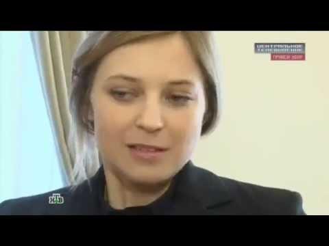 НЯША или Прокурор Крыма / ナターシャニャー