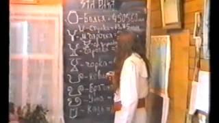 Х'Арiйская Арiфметiка 3 курс - урок 05 (Меры)