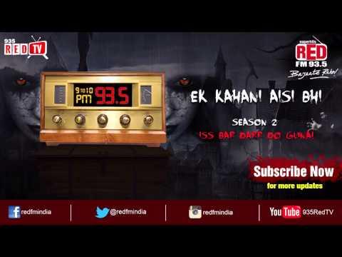 Ek Kahani Aisi Bhi - Season 2 - Episode 4