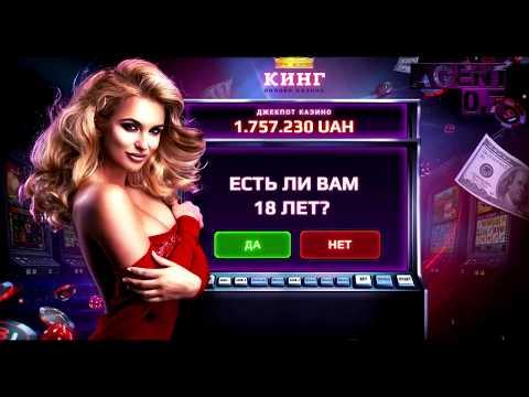 ТОП 3 онлайн казино Украины