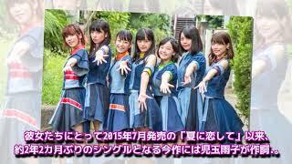 Japan News: SiAM&POPTUNeが9月13日にニューシングル「Bring me!!」をリ...