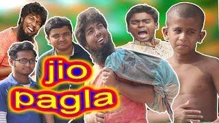 জিও পাগলা।।Jio Pagla।। Funny Short Film।Drama।Comedy।Funny Bag।
