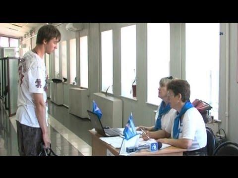 В Белгородской области на российско-украинской границе работают мобильные пункты центра занятости