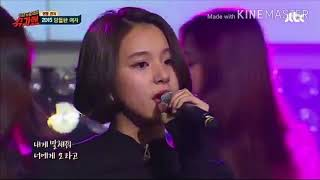 Download Twice's Son Chaeyoung Mp3