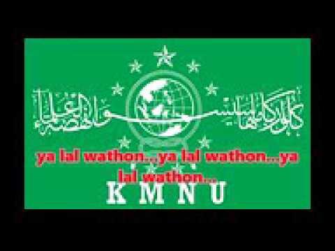 Yal lal wathon