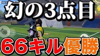 菅田将暉をシュートしたのはわいです。ごめんなさい。 チャンネル登録よ...
