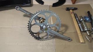 видео Ремонт советских велосипедов