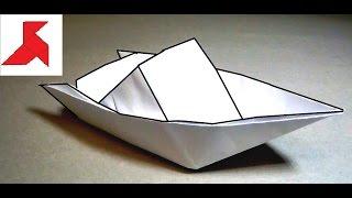 Как сделать оригами КАТЕР из бумаги А4 своими руками?