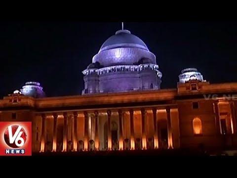 President Ramnath Kovind Inaugurates Dynamic Facade Lighting Of Rashtrapati Bhavan | V6 News