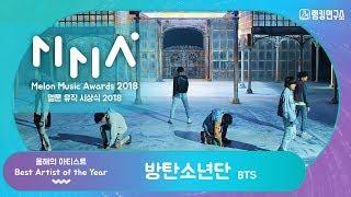 [랭킹연구소] 2018 MMA (멜론뮤직어워드) 수상자 :: K-POP 2018 MMA Awards  (Melon Music Awards 2018)