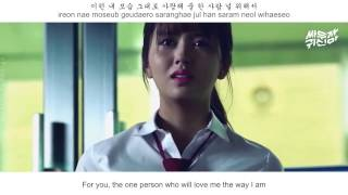 Kim So Hyun 김소현 Dream 꿈 FMV Let s Fight Ghost OST Part 5 Eng Sub