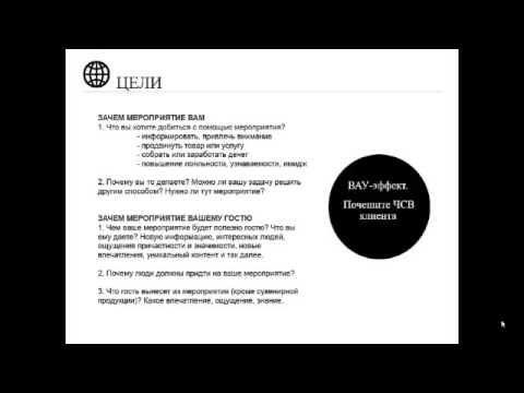 Антикризисное управление Учебник Коротков ЭМ