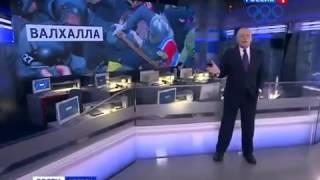 Дмитрий Киселев про разгон Евромайдана и Виталия Кличко 8 12 2013