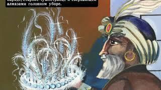 102. Белая цапля. 1-2 диафильм (1993 год)