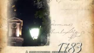 Історія Чернівців - Повна документальна версiя